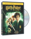 Harry Potter and the Chamber of Secrets DVD Fullscreen